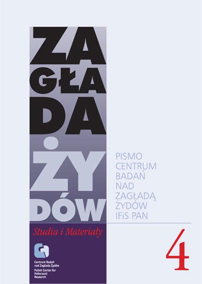 Wyświetl Nr 4 (2008)