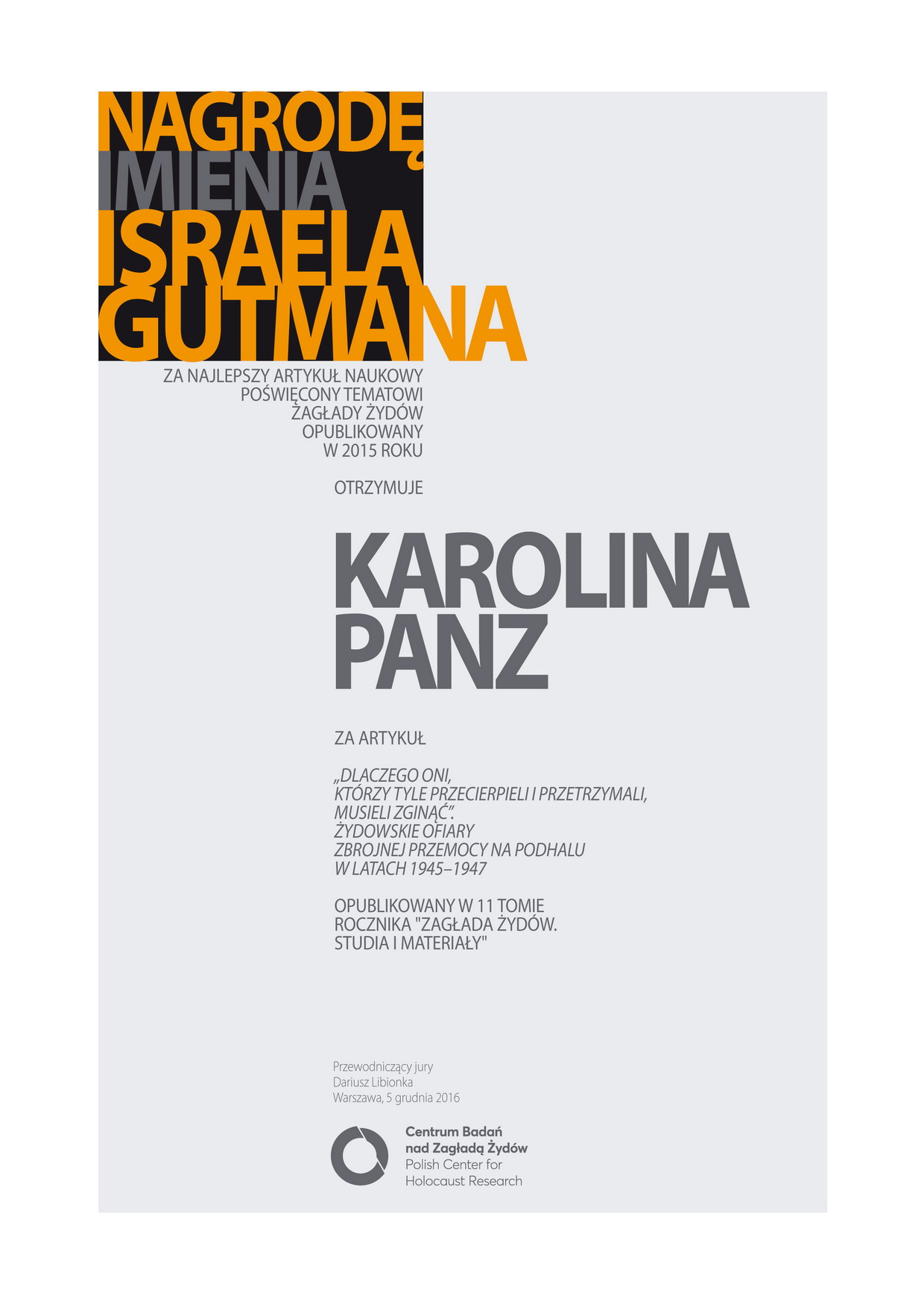 Dyplom Nagrody im. Israela Gutmana - Karolina PANZ 2016